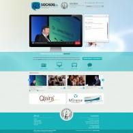 SOCHOG Web Home04bb
